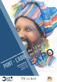 Affiche ethiopien 1